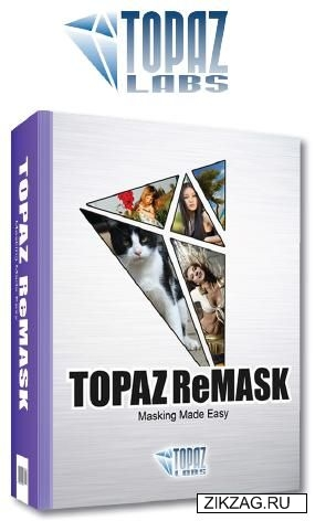 Topaz ReMask 3.2.0 for Adobe Photoshop + русификатор